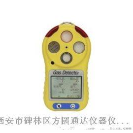 西安四合一气体检测仪