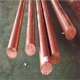 c15715氧化铝铜棒 点焊弥散铜合金圆棒