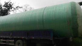 玻璃钢工业用化粪池隔油池轻质高强
