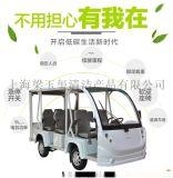 上海观光旅游车生产厂家