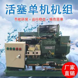 比泽尔活塞制冷压缩机 冷库压缩机
