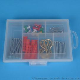 厂家直销固定6格电子分配收纳盒pp盒