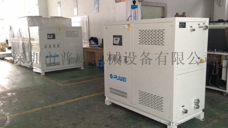 高頻專用冷水機|真空鍍膜專用冷水機|水溫機|恆溫機|冷熱兩用機|鐳射冷水機|普威冷水機