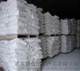 煅烧高岭土1250目用于橡胶造纸涂料