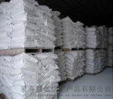 煅燒高嶺土1250目用於橡膠造紙塗料