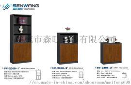 东莞办公家具品牌 SW-2308-1 文件柜