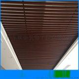 U型铝方通天花 转印仿木纹铝方通吊顶