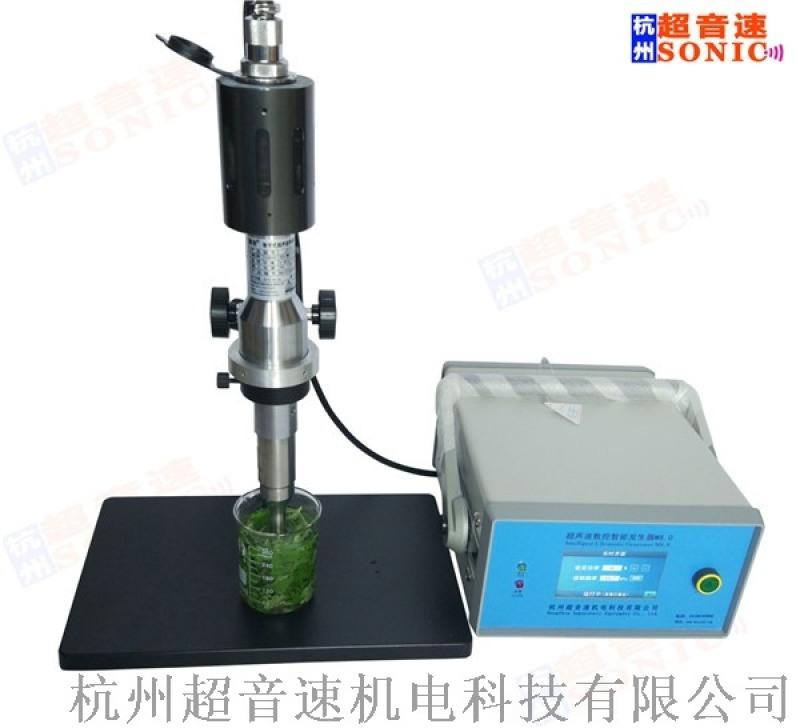 实验级超声波组织研磨仪_油水乳化机价格