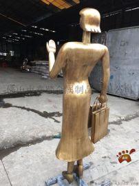 定制纯铜人物雕塑手工锻打抽象黄铜人物雕塑摆件
