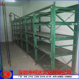 江门模具架 仓库重型货架 模具货架模具铁架子
