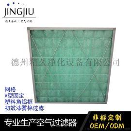 漆雾棉过滤器初效板式空气过滤器