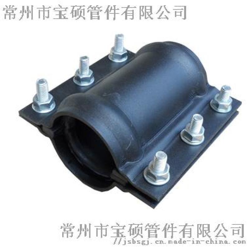 Φ450哈夫节直管哈夫抢修接堵漏器管卡