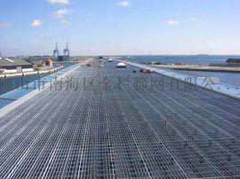 供应电厂钢格板 船厂钢格板 各种规格订做