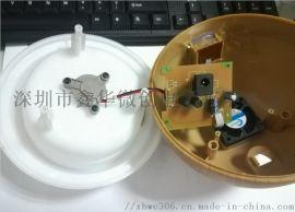 XH68117香薰机芯片24V加湿器IC无水防干烧