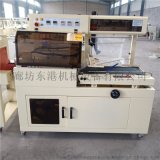 切膜机  蒸汽热收缩机  L型封切机