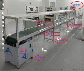 电子厂组装流水线 电子科技生产线 自动化皮带流水线