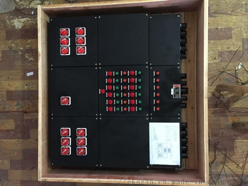 防爆防腐電器BXMD動力照明開關配電箱直銷