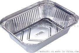 厂家直销铝箔餐盒 锡纸盒   烤肉打包盒