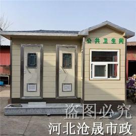 保定环保移动厕所——移动公厕厂家