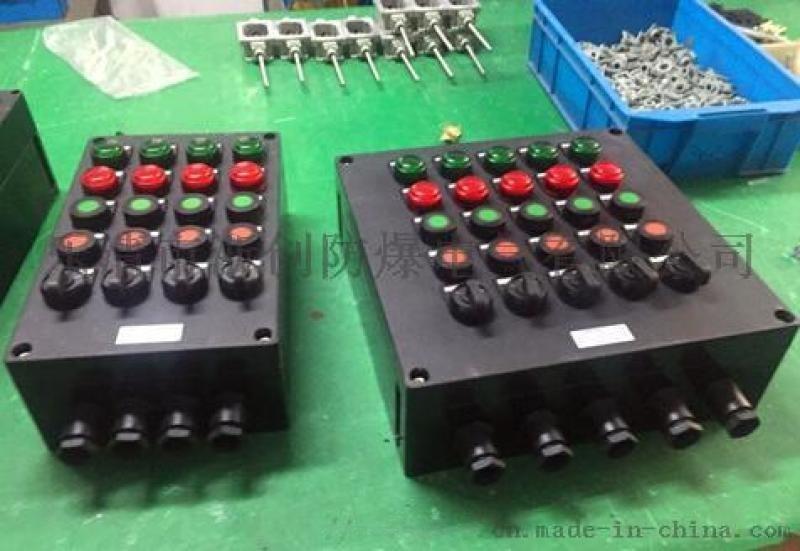 三防配電箱防腐等級WF2