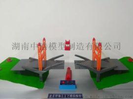 【湖南中浩】缆索吊机桥梁施工模型、立交桥模型