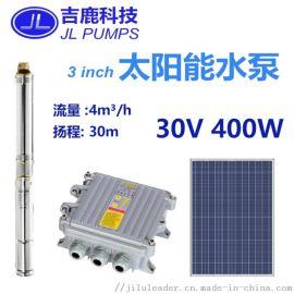 3寸太阳能直流无刷深井泵农业灌溉高品质光伏水泵