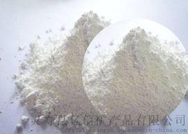 纳米碳酸钙_轻钙粉_超细碳酸钙_轻质碳酸钙_