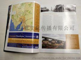 郑州画册印刷厂-郑州宣传册设计-郑州企业画册设计