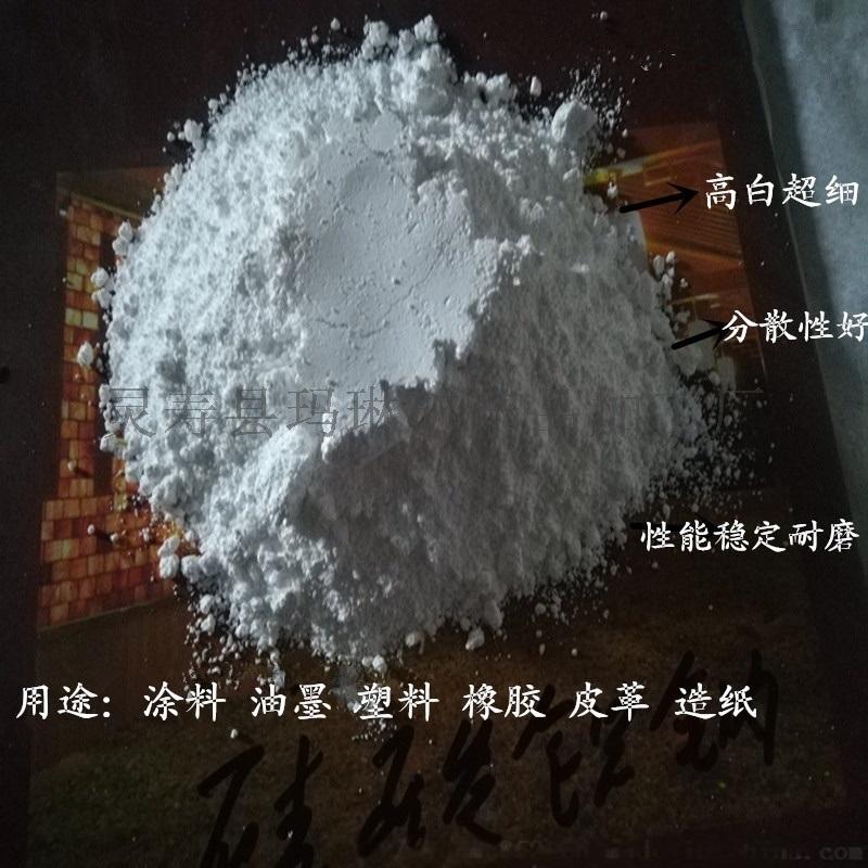 瑪琳礦業改性矽酸鋁粉在油漆塗料中應用