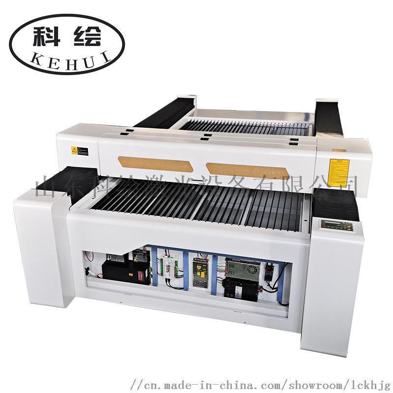 1325激光裁床布料数控木板广告亚克力切割机
