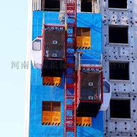 工程建筑机械施工升降机  建筑施工电梯