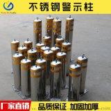 江门厂家专业定做不锈钢警示柱 交通警示路桩