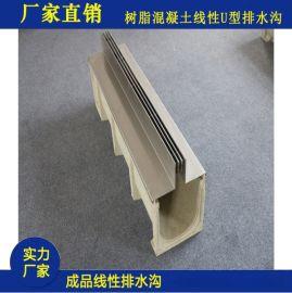 线性排水沟树脂混凝土沧州创新厂家直销