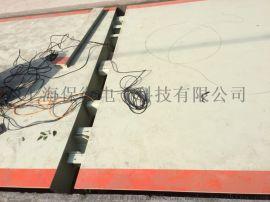 浙江100吨地磅远距离读卡自动称重系统,自动称重检重汽车地磅,80T高速用自动称重电子地磅秤