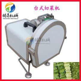 切葱花葱段机 自动切菜机