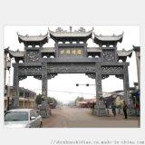 厂家加工制作生产广东牌楼--神画石雕