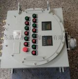 BXM52不锈钢带浪涌保护器防爆配电箱