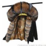 女士皮草派克服 大毛领 兔皮衬里 休闲 时尚 保暖