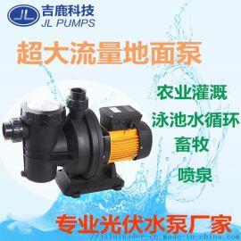 太阳能光伏游泳池循环水泵系统500W