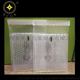 緩衝防震雙面氣泡袋物流快遞包裝袋蘇州廠家直銷