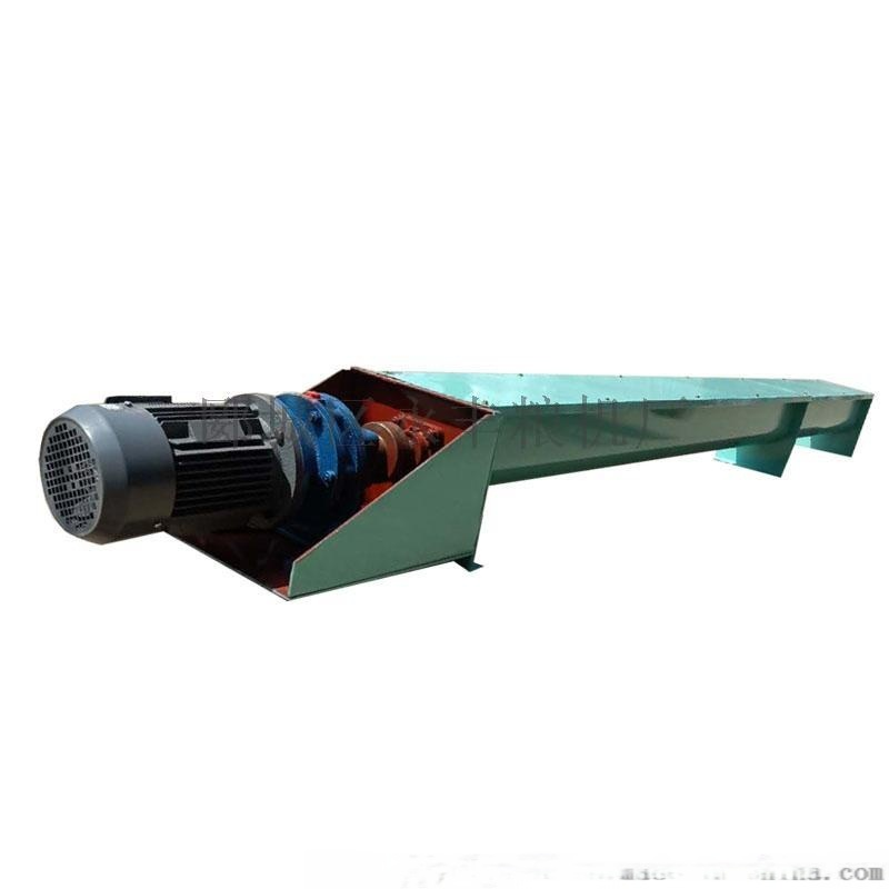 LS绞龙16绞龙U型螺旋输送机