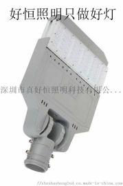 最新款LED道路灯 市政工程模组路灯 高杆灯 隧道灯 球场灯 投光灯厂家直销 专业制造