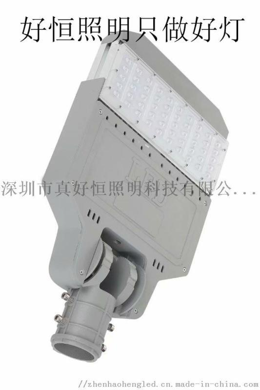 最新款LED道路燈 市政工程模組路燈 高杆燈 隧道燈 球場燈 投光燈廠家直銷 專業製造
