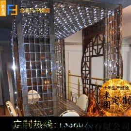 钛金不锈钢定制屏风古典餐厅遮挡装饰坐式屏风