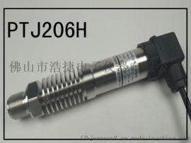 车辆制动油泵压力控制传感器