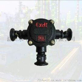 使用BHD2-25A/3T礦用隔爆電纜接線盒