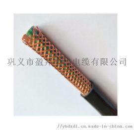 安防电线电缆RVVP3*1.5平方屏蔽线