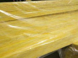 生产离心玻璃棉保温板 A级防火玻璃棉保温板