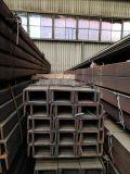 耐零下-20度低温欧标槽钢S355J2上海提货