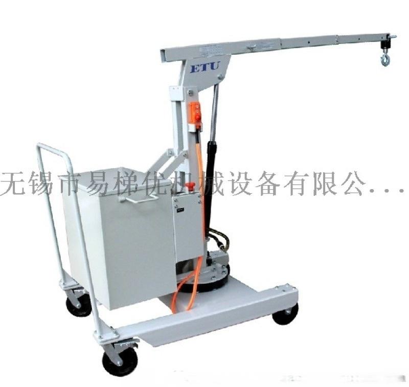 ETU易梯優,電動型可旋轉式弔臂平衡重單臂吊
